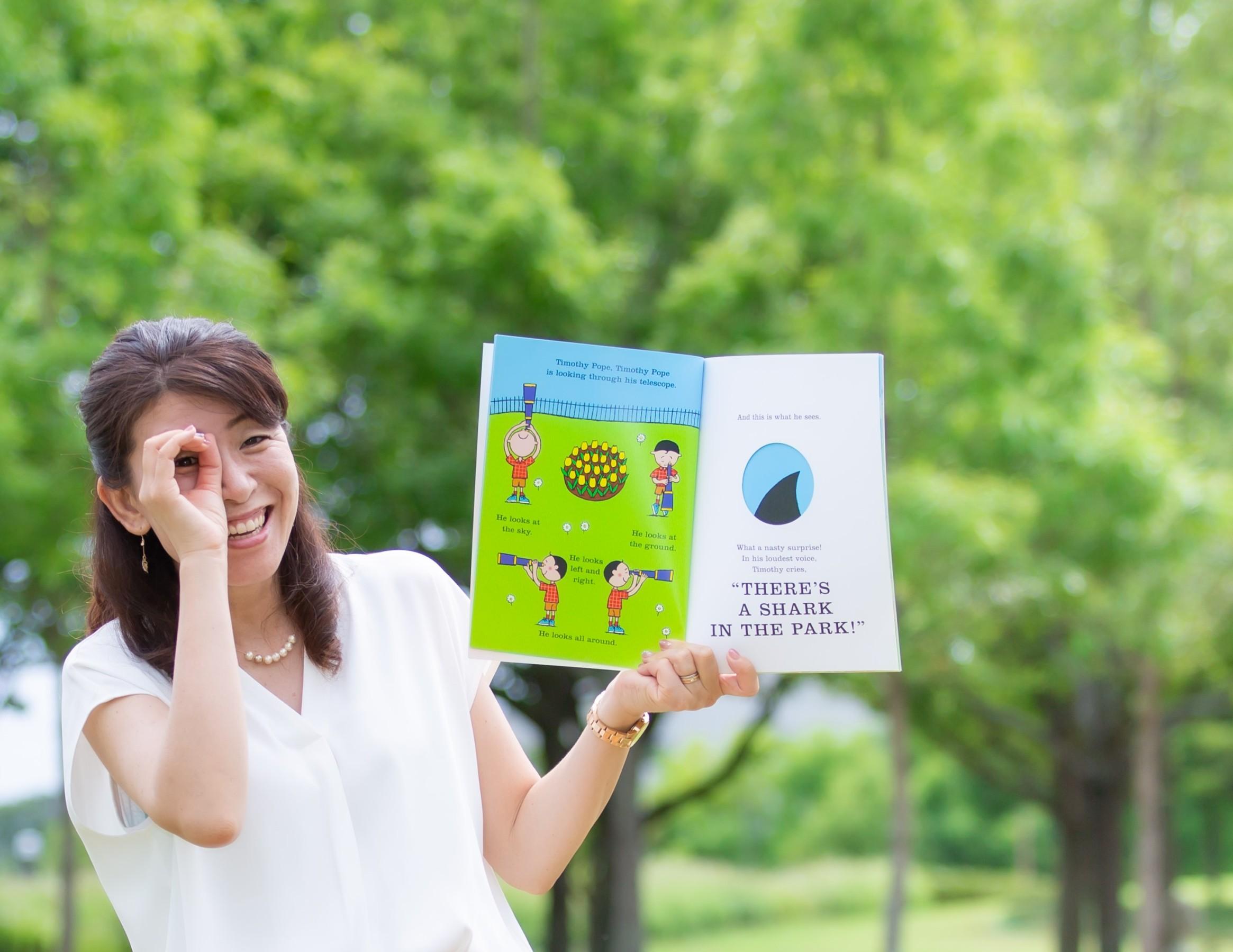 【英語絵本選び】ボードブックとぺーパーバックの違い