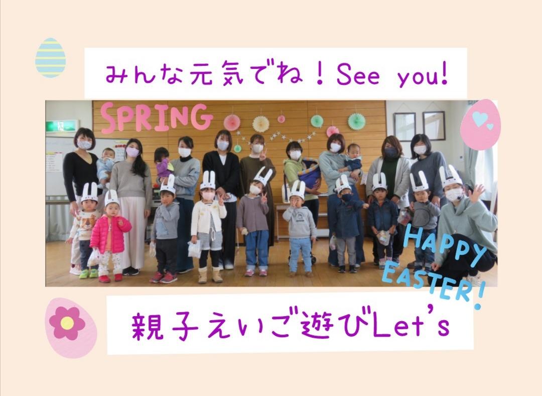 みんな大好き♡小野Let's ラッコクラスのLast day.